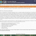 cdac-recruitment-2021