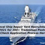 naval-ship-repair-yard-recruitment-2021-for-300-tradesman-posts-check-application-process-here